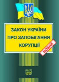ПРИКАЗ Минюста РФ от N 127 О ВНЕСЕНИИ
